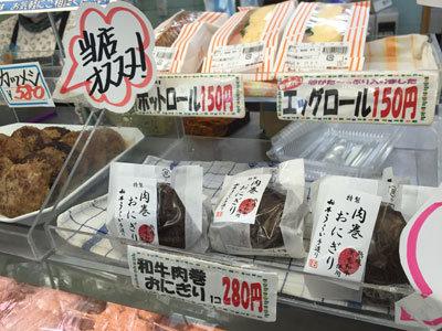 加古川 和牛 肉 うらい 店内