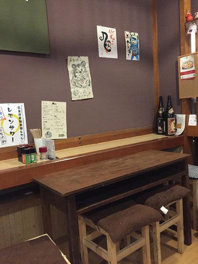 姫路 焼鳥 西井のやき鳥一番 テーブル