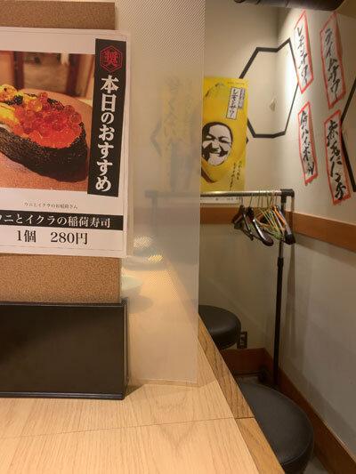 姫路 魚酒場 ジェームス吉田屋