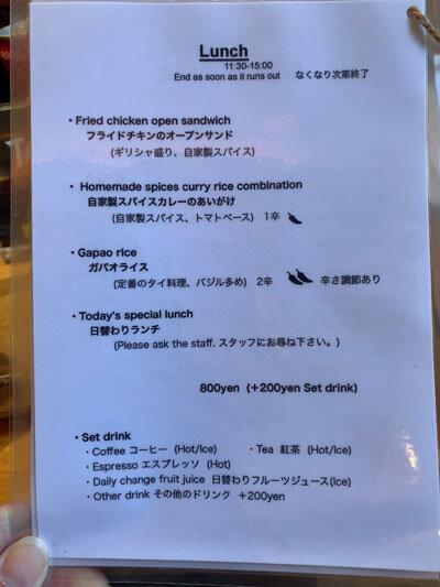 姫路 カフェ SOL ランチメニュー