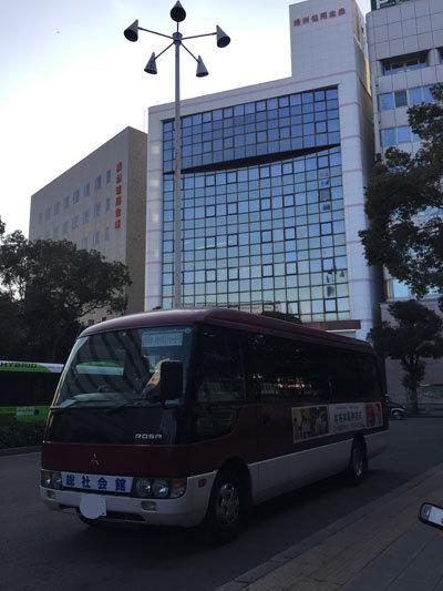姫路 商工会議所 送迎バス