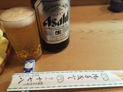 姫路 おでん 十七八 ビール