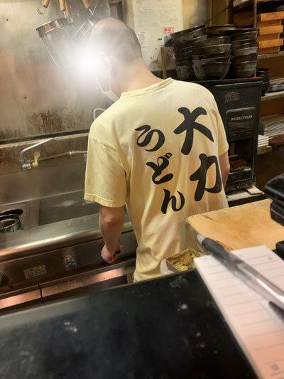 姫路 うどん 大力 Tシャツ