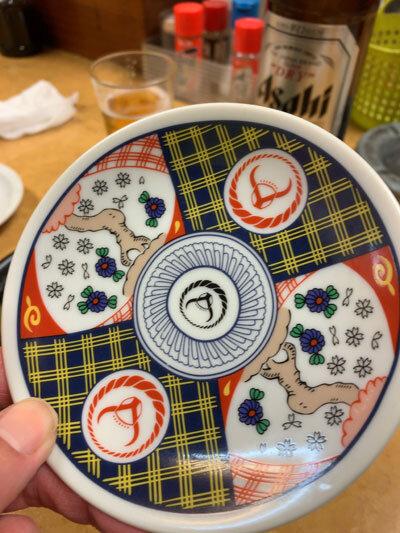 吉野家の小皿