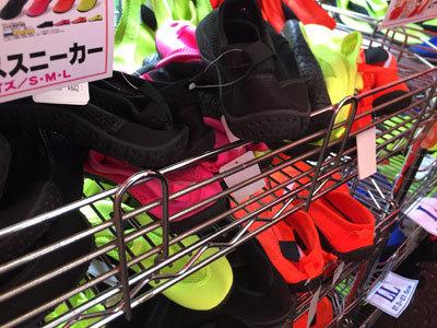 第48回 神戸まつり 靴のヒラキ スニーカー