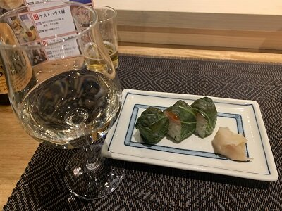 有馬温泉夜バル 禅寿司 セット