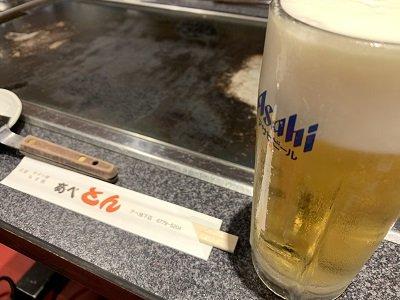 大阪 阿倍野 元祖 あべとん 生ビール