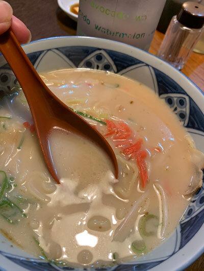 城崎 中華料理 チャイナ 豚骨ラーメン