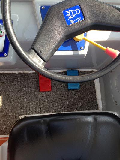 淡路SA 子供の遊び場 バス アクセル