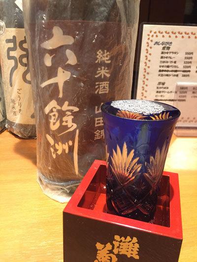 長崎-日本酒-六十餘洲