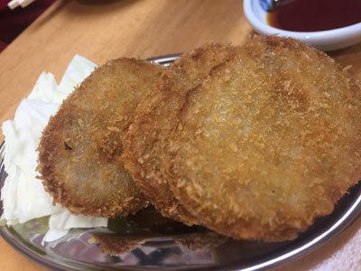 加古川 肉家 まるまさ 大浦ミート コロッケ
