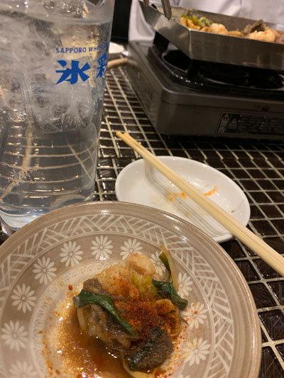 姫路 焼肉ホルモン 五味屋 チューハイレモン