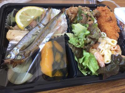 姫路 洋食 シェアリガ ランチ 限定 お弁当