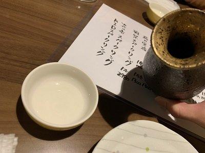 姫路 居酒屋 味ごろ 日本酒