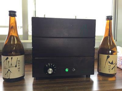 日本酒 仙介 熱燗