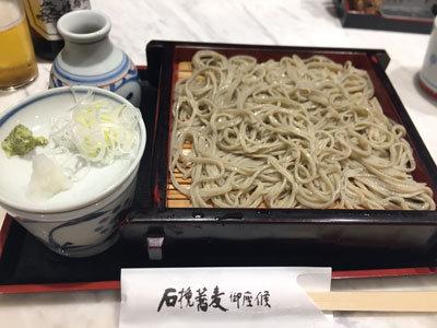 姫路 蕎麦 御座候 28蕎麦