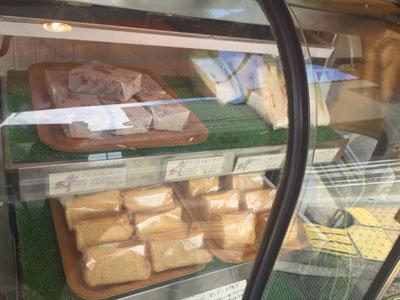滝の茶屋 パン sun cooke ケーキ