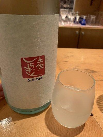 日本酒 土佐しらぎく