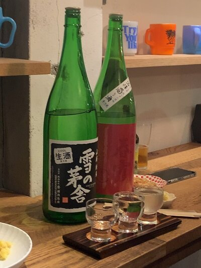 有馬温泉 Fish house cafe 秋田地酒