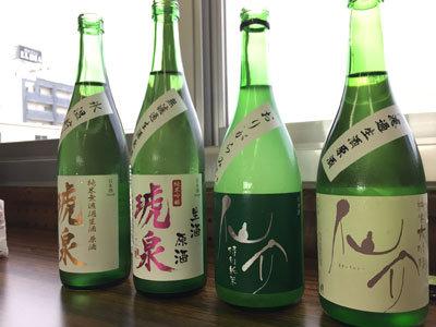 日本酒 仙介 虎泉