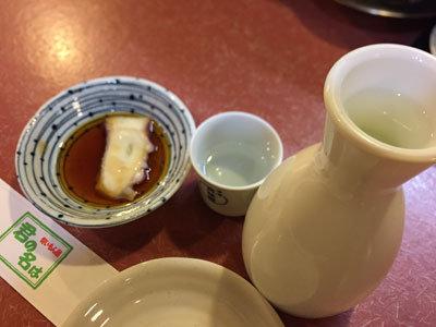 加古川 旬いもん屋 君の名は 日本酒