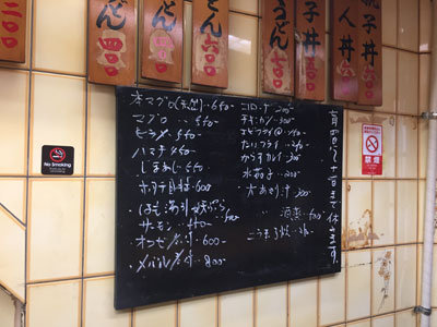 姫路 お食事処 福十食堂 メニュー
