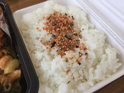 姫路 洋食 シェアリガ ランチ お弁当 ご飯