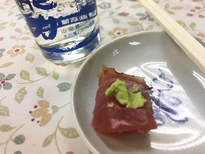 姫路 スーパー あけぼのストアー まぐろ刺身