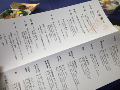 播磨日本酒プロジェクト お品書き