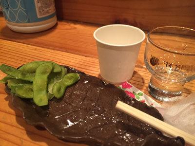 日本酒ゴーアラウンド神戸 旬彩割烹 姫膳 セット