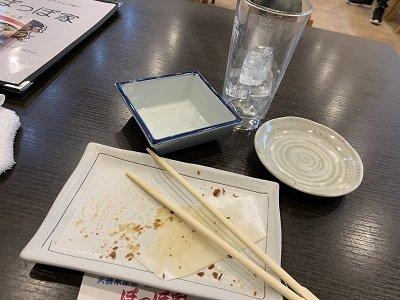 姫路 天晴水産 ぽっぽ家
