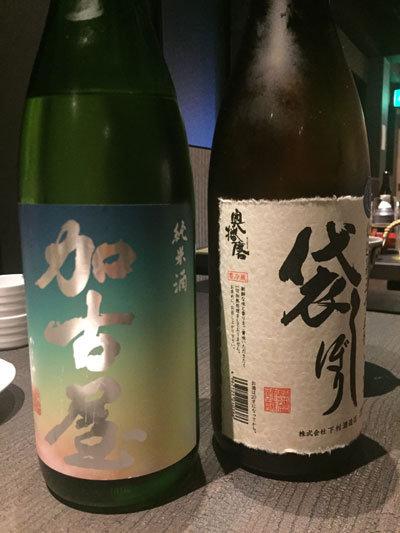 姫路 和み庵 篤屋 日本酒