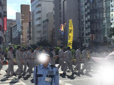 第48回 神戸まつり 三ノ宮 パレード
