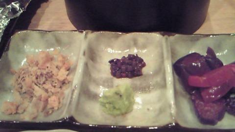 神戸 おいしい焼鳥 くらわんか ぜっけい おひつまぶし 薬味