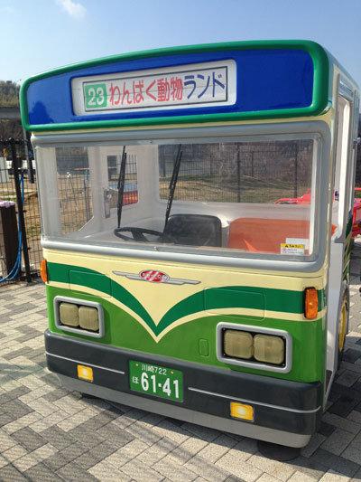 淡路SA 子供の遊び場 バス