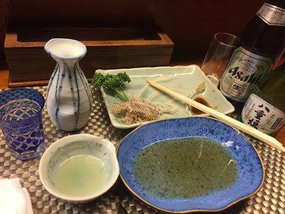 姫路 和食 番屋
