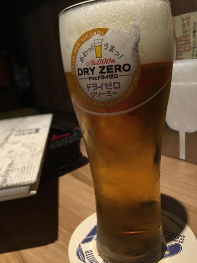 """大阪 SPICE&HERB SUPER-""""DRY"""" ドライゼロ"""