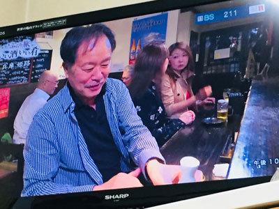 太田和彦 いい旅 いい肴