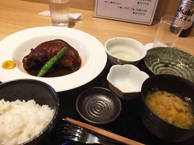 姫路 沖縄 Agu 本店 ランチ