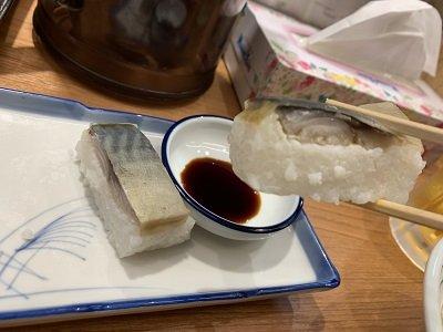 大阪 サバ6製麺所 サバ寿司