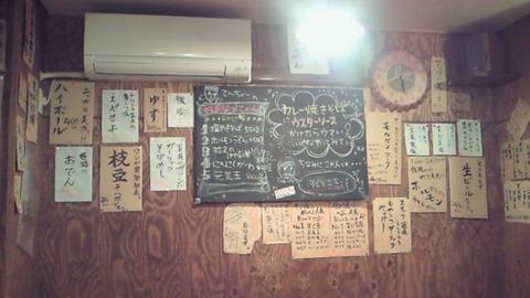 姫路 きょう屋 店内