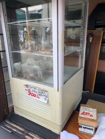 須磨寺前商店街 焼き穴子の頭 100円