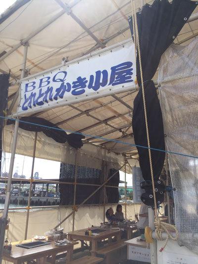 姫路 とれとれ市場 BBQ かき小屋
