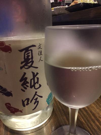 姫路 立呑み めぐみ家 日本酒 文佳人