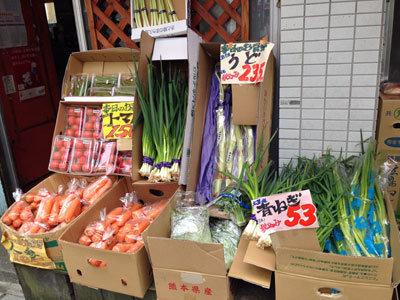 広島 野菜