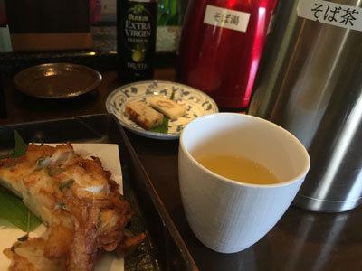 姫路 ヤマサ蒲鉾 蕎麦乃麦 蕎麦茶