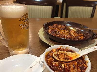 明石 四川料理 天府真味 生ビール