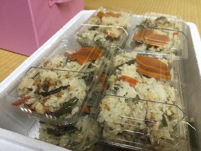 姫路 お食事処 さんじゅう ご飯