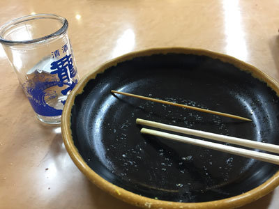 姫路 お土産 高田の馬場