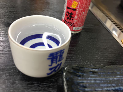 姫路 網干 牡蠣鉄板 matsumoto 日本酒 熱燗